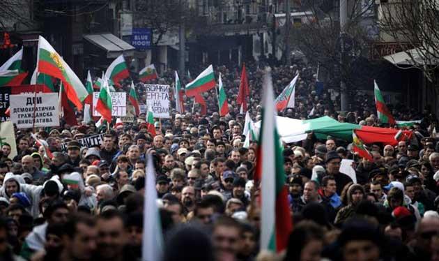 governo bulgaro